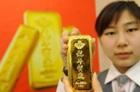 ouro china
